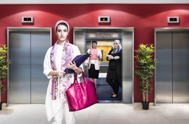 The Job Interview S2 Champneys Zahra Valerie Susan Lowrez