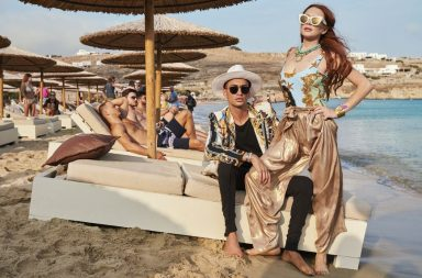 Panos, Lohan, and Guests - DiscoverGreece