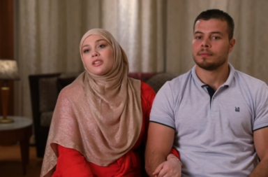 avery and omar 90 day fiance